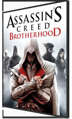 Кряк для Assassin's Creed: Brotherhood(SKIDROW) скачать бесплатно, без